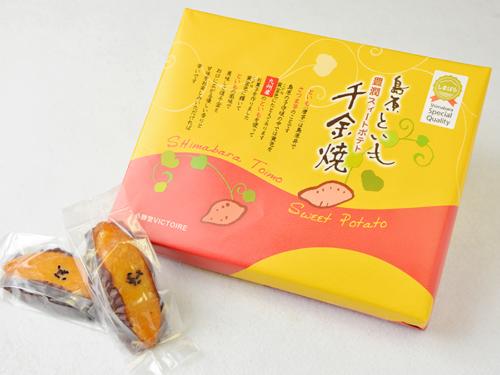 img_yakigashi01